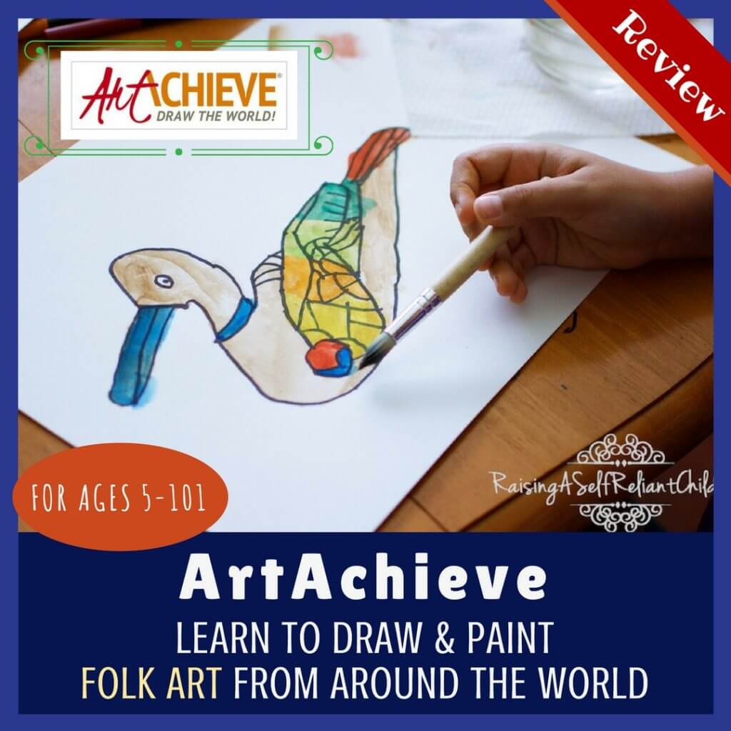 homeschool art curriculum art achieve review
